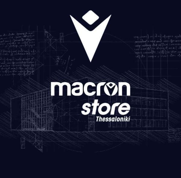 Macron Store Thessaloniki